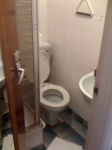 World's smallest bathroom