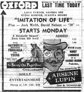 Retro Sunday: March 1960 Quinpool