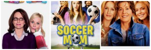 mothersday 300x100 Mothers Day and a Netflix Giveaway