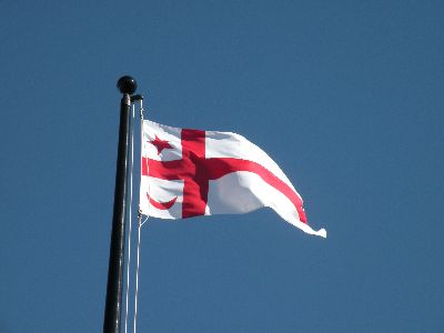 Photo of flag