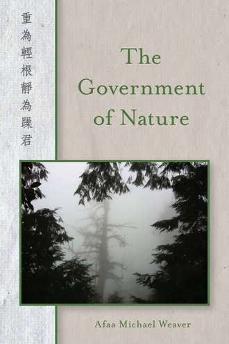 http://discover.halifaxpubliclibraries.ca/?q=title:%22government%20of%20nature%22afaa