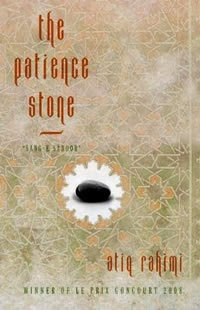 http://discover.halifaxpubliclibraries.ca/?q=title:patience%20stone